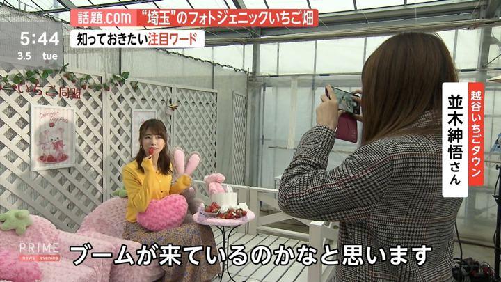 2019年03月05日海老原優香の画像13枚目