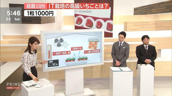 2019年03月05日海老原優香の画像20枚目
