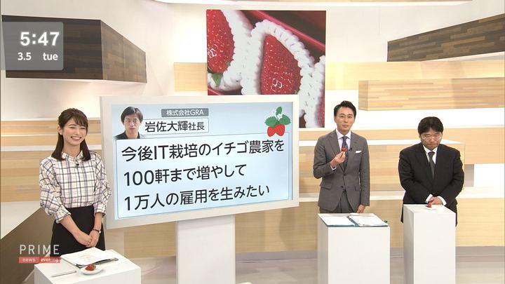 2019年03月05日海老原優香の画像22枚目