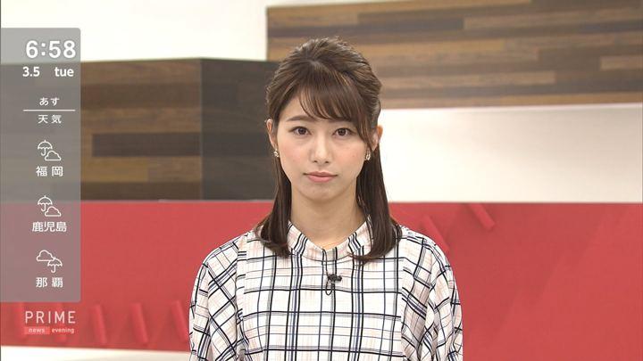 2019年03月05日海老原優香の画像23枚目