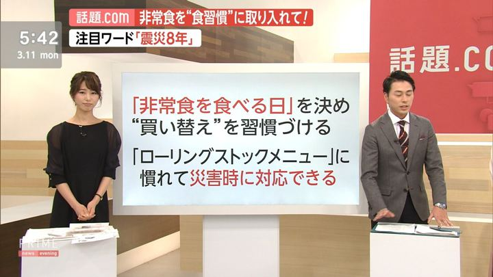 2019年03月11日海老原優香の画像07枚目