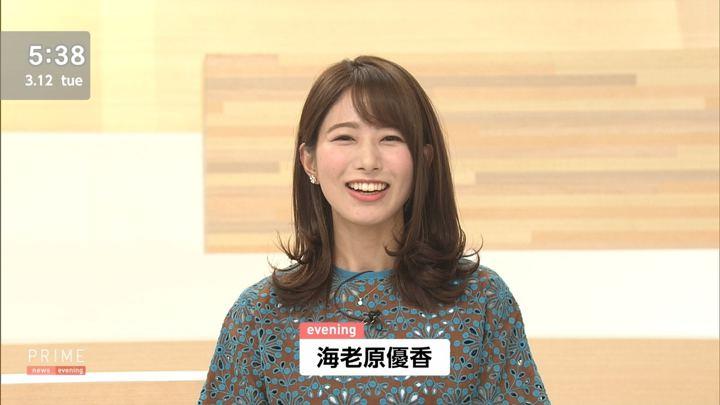2019年03月12日海老原優香の画像02枚目