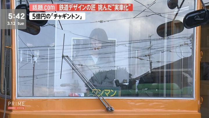 2019年03月12日海老原優香の画像08枚目