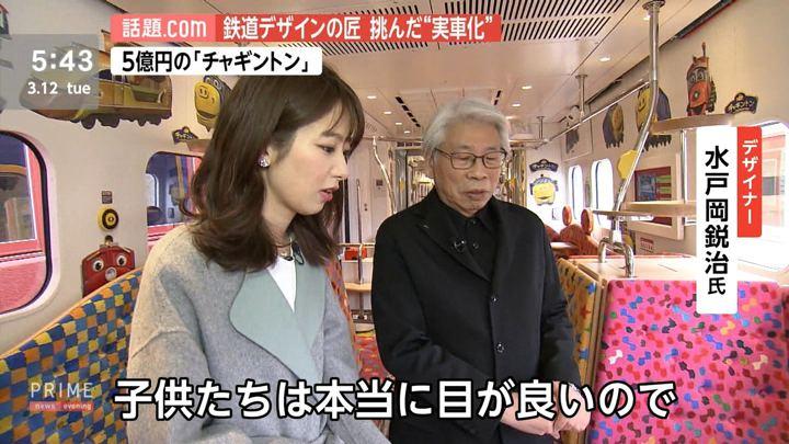 2019年03月12日海老原優香の画像12枚目