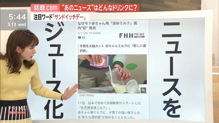 2019年03月13日海老原優香の画像06枚目