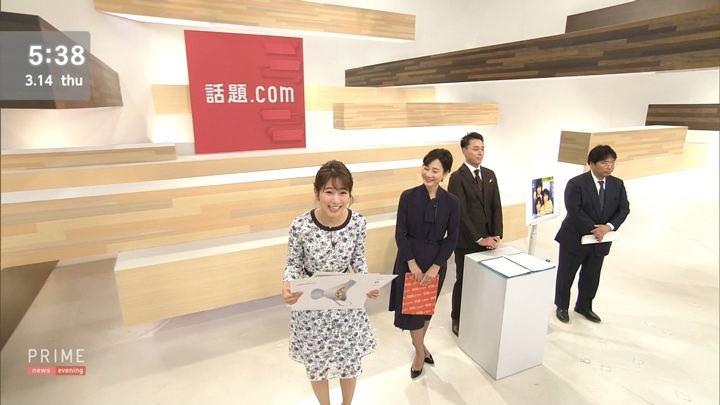 2019年03月14日海老原優香の画像01枚目