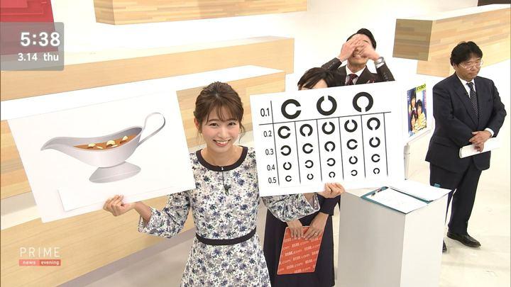 2019年03月14日海老原優香の画像04枚目