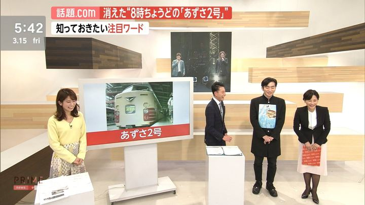 2019年03月15日海老原優香の画像01枚目