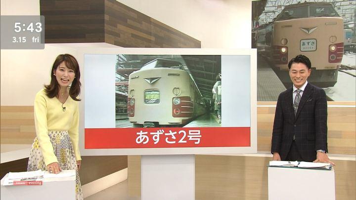 2019年03月15日海老原優香の画像03枚目