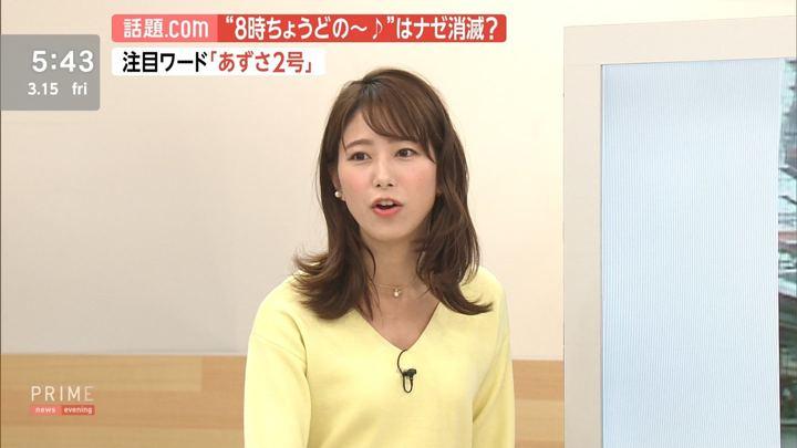 2019年03月15日海老原優香の画像06枚目