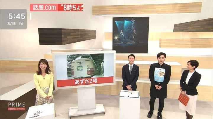 2019年03月15日海老原優香の画像11枚目