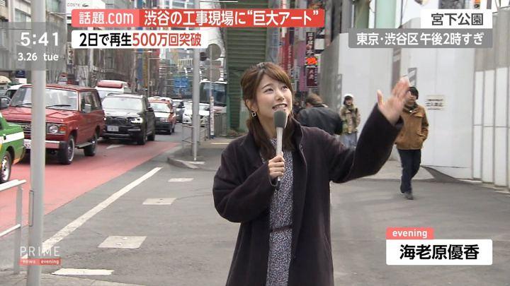 2019年03月26日海老原優香の画像02枚目