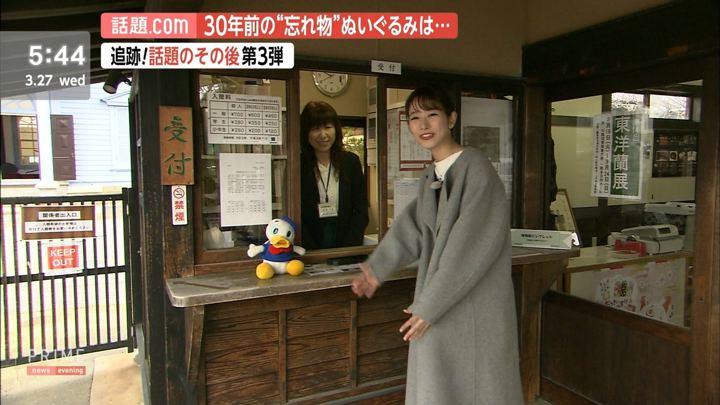 2019年03月27日海老原優香の画像01枚目