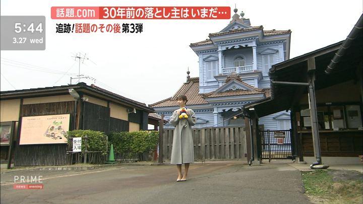 2019年03月27日海老原優香の画像05枚目