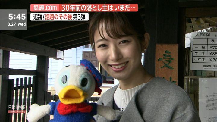 2019年03月27日海老原優香の画像11枚目
