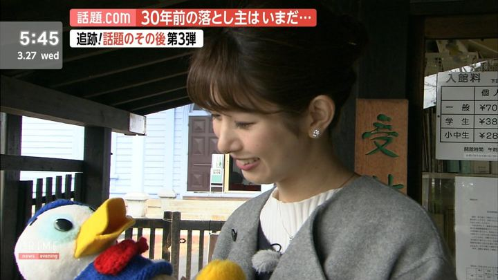 2019年03月27日海老原優香の画像12枚目