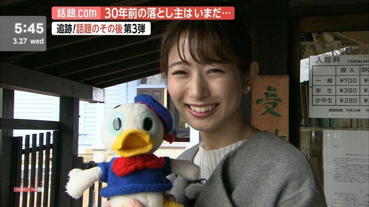 2019年03月27日海老原優香の画像13枚目
