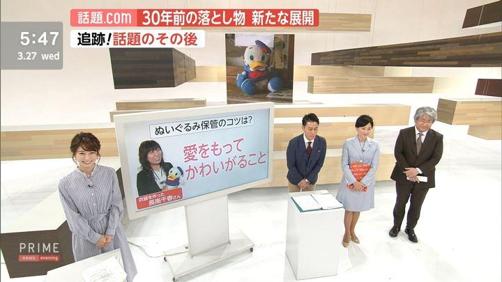 2019年03月27日海老原優香の画像17枚目