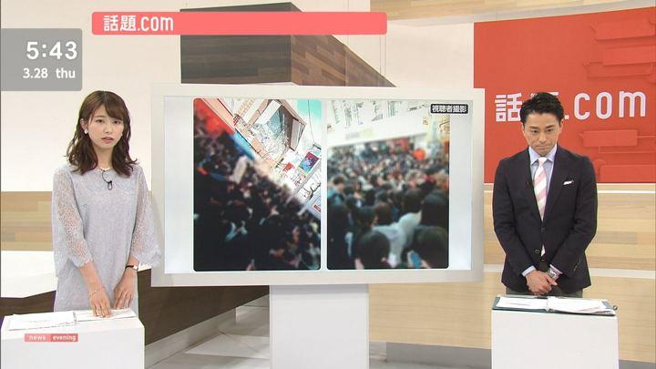 2019年03月28日海老原優香の画像01枚目