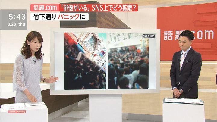 2019年03月28日海老原優香の画像02枚目