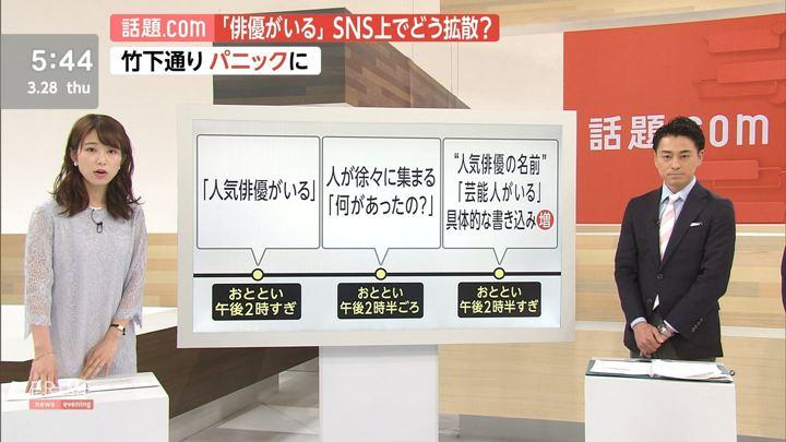 2019年03月28日海老原優香の画像03枚目