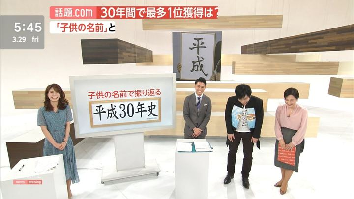 2019年03月29日海老原優香の画像07枚目