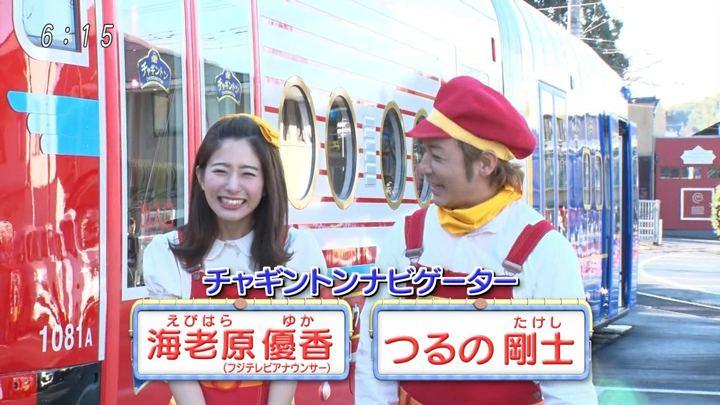 2019年03月31日海老原優香の画像03枚目