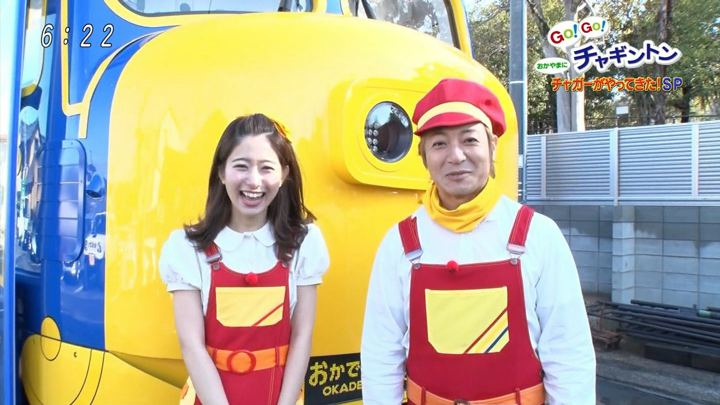 2019年03月31日海老原優香の画像12枚目