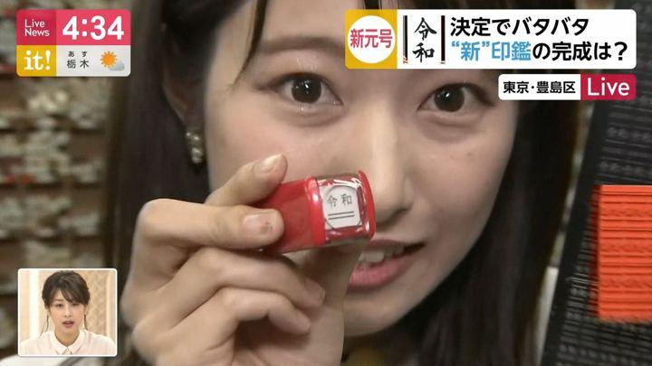2019年04月01日海老原優香の画像04枚目