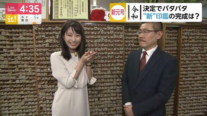 2019年04月01日海老原優香の画像05枚目