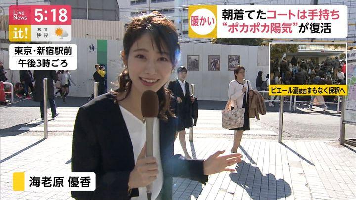 2019年04月04日海老原優香の画像03枚目