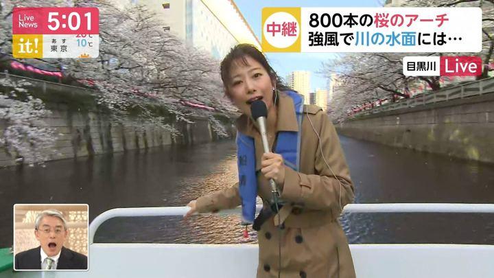 2019年04月05日海老原優香の画像09枚目
