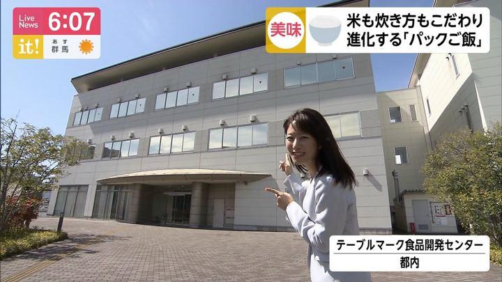 2019年04月05日海老原優香の画像10枚目