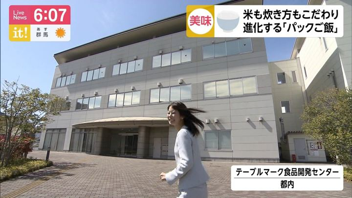 2019年04月05日海老原優香の画像11枚目