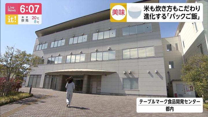 2019年04月05日海老原優香の画像12枚目