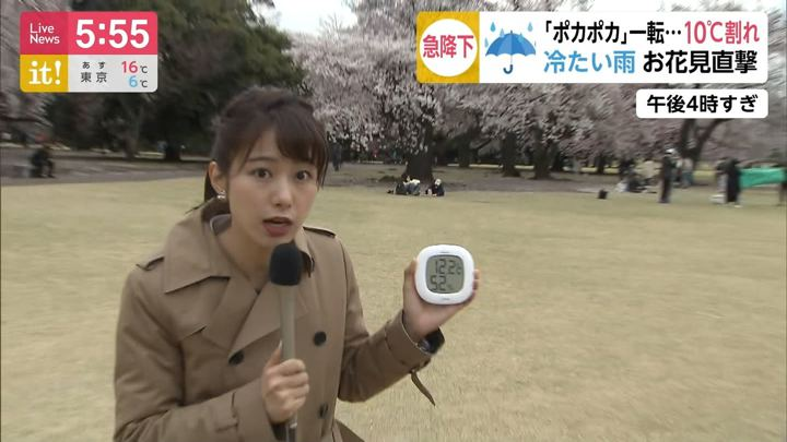 2019年04月08日海老原優香の画像01枚目