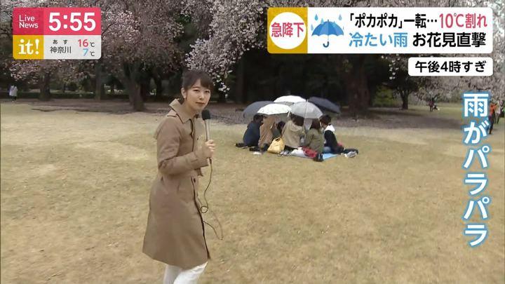 2019年04月08日海老原優香の画像02枚目