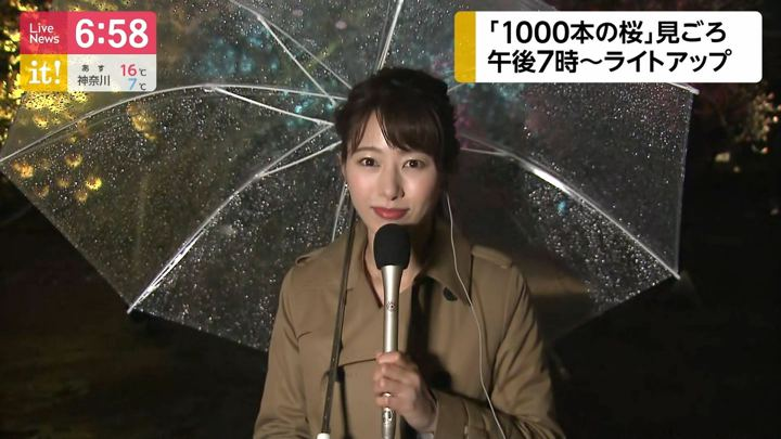 2019年04月08日海老原優香の画像04枚目