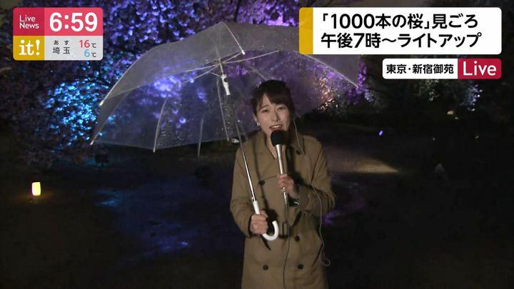 2019年04月08日海老原優香の画像07枚目