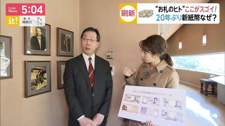 2019年04月09日海老原優香の画像03枚目