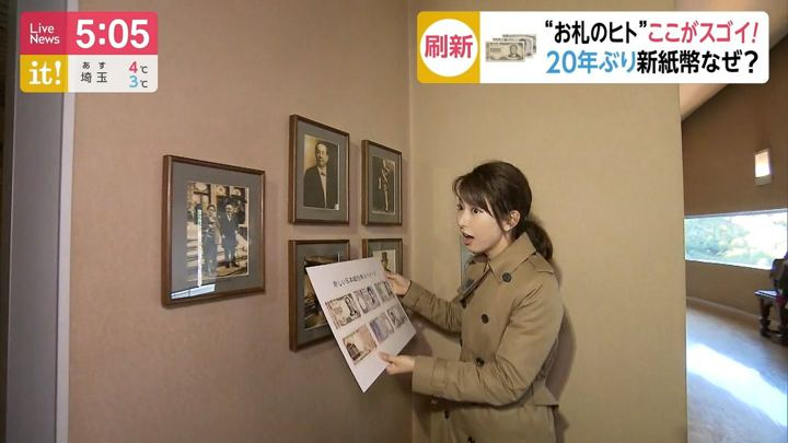 2019年04月09日海老原優香の画像04枚目