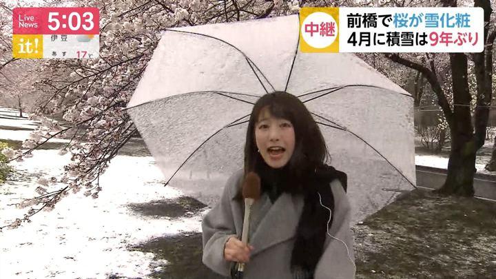 2019年04月10日海老原優香の画像01枚目