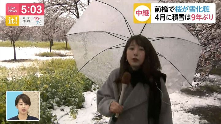 2019年04月10日海老原優香の画像02枚目