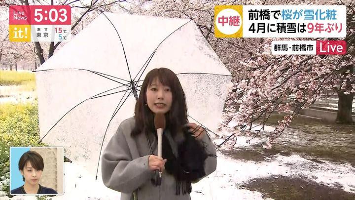 2019年04月10日海老原優香の画像04枚目