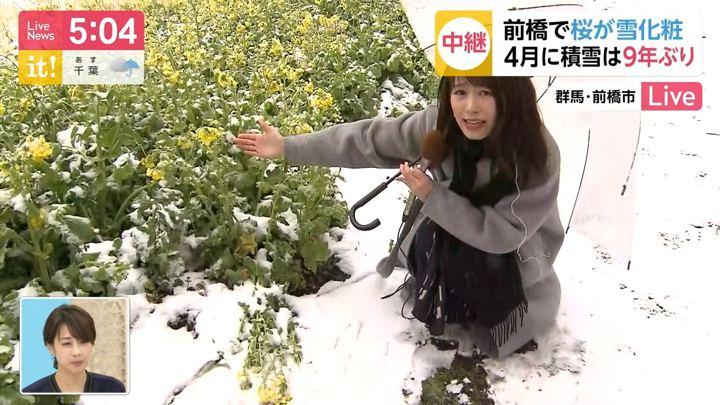 2019年04月10日海老原優香の画像05枚目