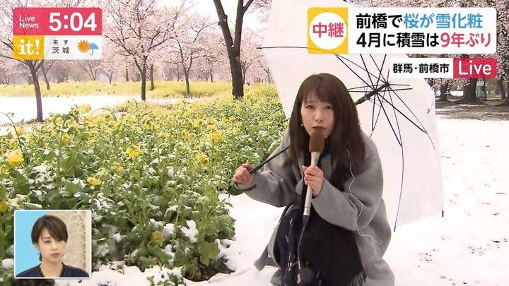 2019年04月10日海老原優香の画像06枚目