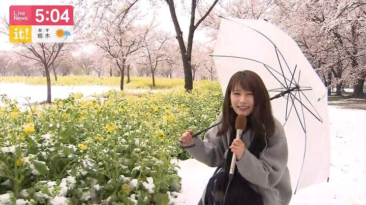 2019年04月10日海老原優香の画像07枚目