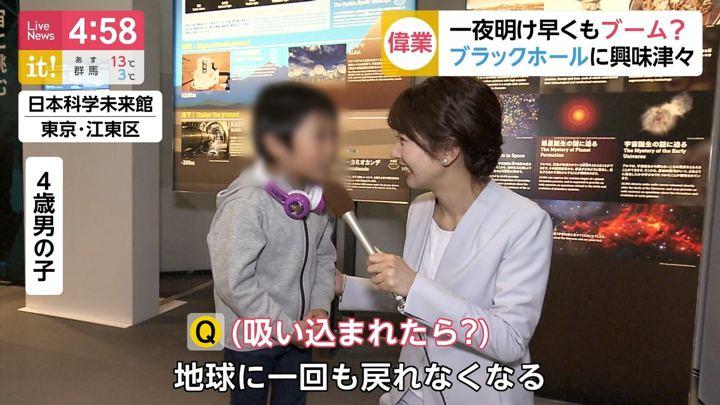 2019年04月11日海老原優香の画像01枚目
