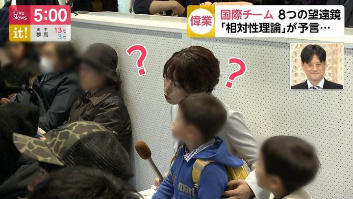 2019年04月11日海老原優香の画像06枚目