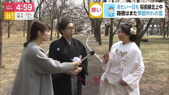 2019年04月12日海老原優香の画像03枚目